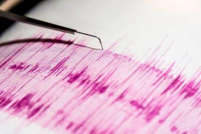 Fuerte sismo se sintió este sábado en Bucaramanga