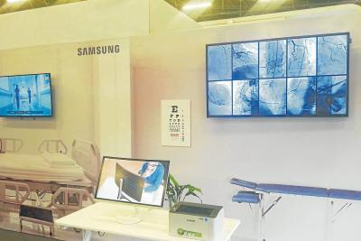 Tecnología para los hospitales del futuro