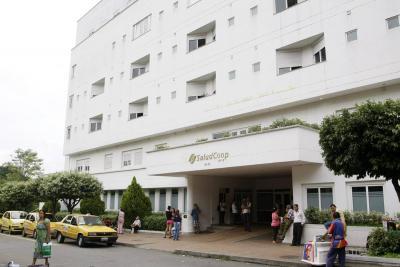 Denuncian malas condiciones para atender pacientes en la Clínica Conucos