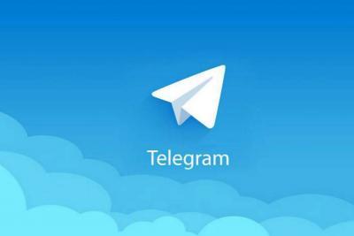 Telegram también tendrá llamadas de voz