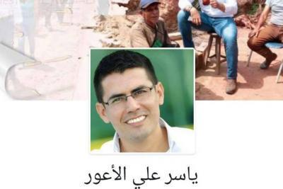 Hackearon cuenta de Facebook del Alcalde de Piedecuesta