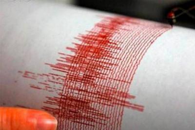 Fuerte sismo se presentó en el norte del país este jueves