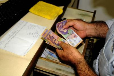 Emisor mantendría tasa de interés estable durante el resto del año
