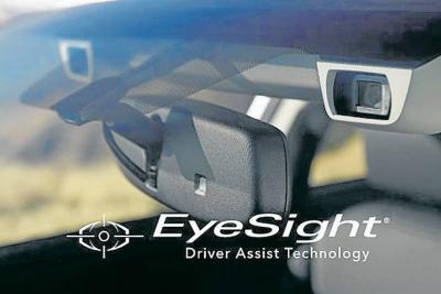 Subaru EyeSight llega a Colombia