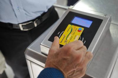 Así podrá ingresar a Metrolínea con una tarjeta de Bancolombia