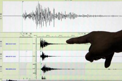 Sismo de magnitud 4,5 se registró en zona costera de Ecuador