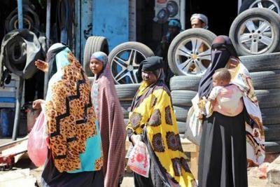 Bombardeo en boda deja 21 muertos y 57 heridos en Yemen