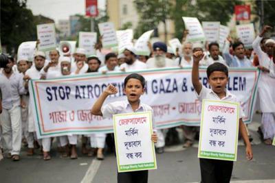 Palestina denuncia a Israel ante la Corte Penal Internacional