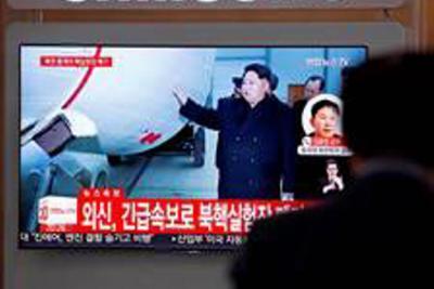 Comenzó el programa de desnuclearización en Corea del Norte