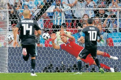 El Messi más 'terrenal'