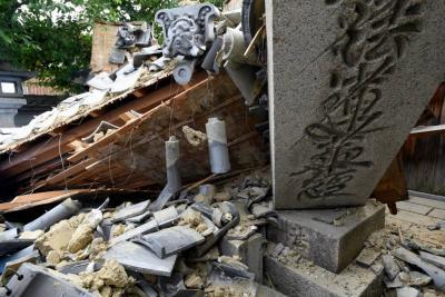 Terremoto de 6,1 grados en Japón