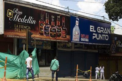 Para unificar fachadas, se removerán los avisos publicitarios en la Plaza Guarín