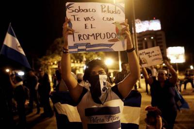 """""""El país avanza en la paz y la seguridad"""": Gobierno Nicaragua"""
