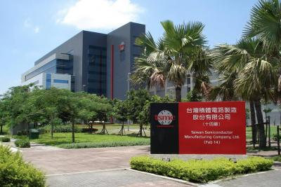 Fabricante de semiconductores  es afectado por virus informático