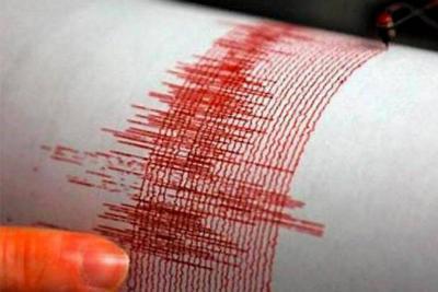 Así se vivió en redes sociales el temblor de 5.8 que se presentó en Santander