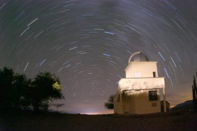 Segundo Festival de Astrología de la Tatacoa