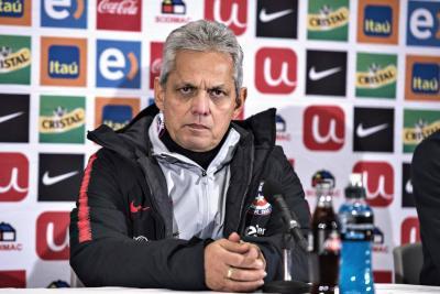 Terremoto obligó suspender el partido amistoso entre Chile y Japón