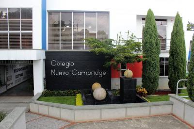 Santander tiene el segundo colegio de mayor rendimiento de Colombia