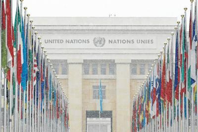 ¿Quién oye  a la ONU?