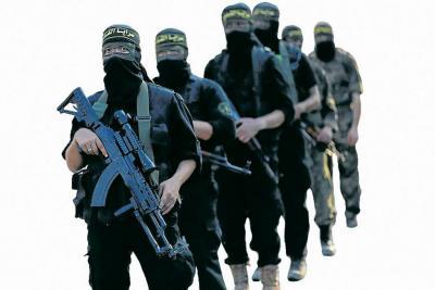 ¿Dónde está el Estado Islámico?