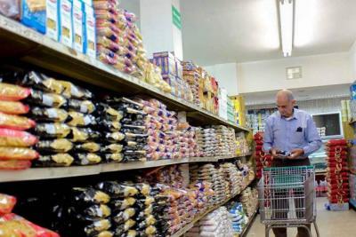 La inflación en Bucaramanga fue de -0,24%