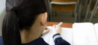 Los colegios y las escuelas de los 82 municipios no certificados fueron dispuestos para el proceso de matrícula.