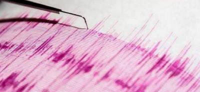 Fuerte sismo sacudió el centro de Chile este lunes