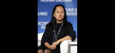 """Huawei aseguró que la compañía cumple """"con todas las leyes y regulaciones aplicables donde opera""""."""