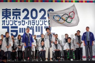 Tokio empezó su cuenta regresiva de tres años para los JJ. OO. de 2020