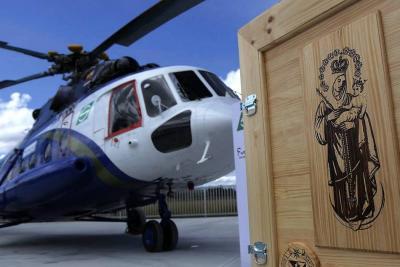 Imagen de la Virgen de Chiquinquirá llegará a Bogotá el 1 de septiembre